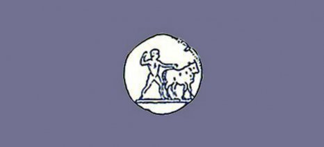Συνέδριο της Ελληνικής Ζωοτεχνικής Εταιρείας στις 4-6 Οκτωβρίου στη Λάρισα