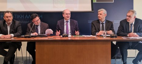 Νέες ψηφιακές υπηρεσίες κτηματογράφησης - Για το τέλος του 2022 παρατείνεται η ολοκλήρωση του Κτηματολογίου