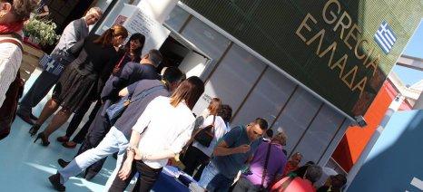 Ημέρα της Ελλάδας η 21η Σεπτεμβρίου στην Expo Milano