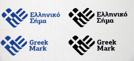 Οδηγίες από τον ΕΛΓΟ Δήμητρα για την απόκτηση του Ελληνικού Σήματος στο γάλα