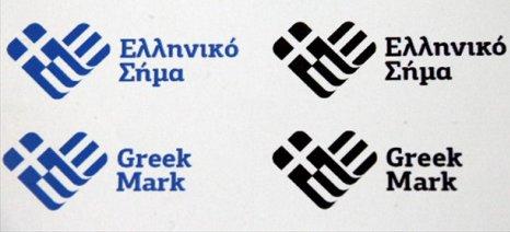Έως τις 5 Μαΐου η διαβούλευση για το Ελληνικό Σήμα στο εξαιρετικά παρθένο και το παρθένο ελαιόλαδο