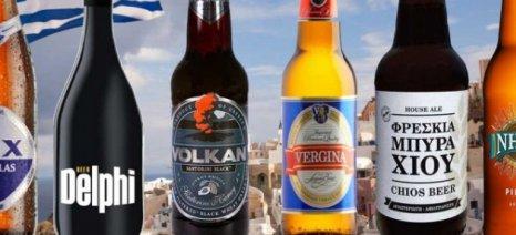 Τριήμερο φεστιβάλ μπύρας στον Βόλο - δωρεάν γεύσεις απ' όλη την Ελλάδα