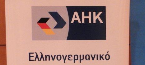 Ότι χρειάζονται οι εξαγωγείς για την ιχνηλασιμότητα στα τρόφιμα, στο εγχειρίδιο εξαγωγών του Ελληνογερμανικού Επιμελητηρίου