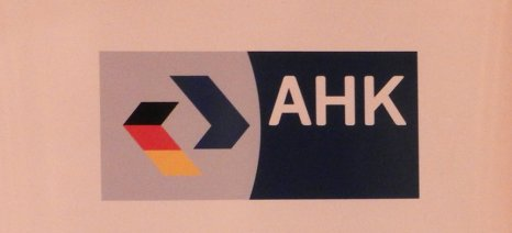 Γούναρης, Συριανός και Μπρίνκμαν στα μέλη του νέου διοικητικού συμβουλίου του Ελληνογερμανικού Επιμελητηρίου