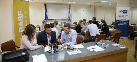 Στις 22-23 Μαΐου το 4ο Ελληνογερμανικό Φόρουμ Τροφίμων στην Καβάλα