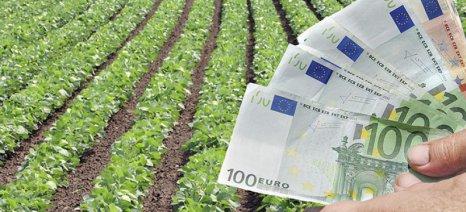 Δικαιώθηκε η Ελλάδα στο Ευρωπαϊκό Δικαστήριο - Επιστρέφονται και μπορούν να απορροφηθούν από αγροτικά προγράμματα 72 εκατ. ευρώ