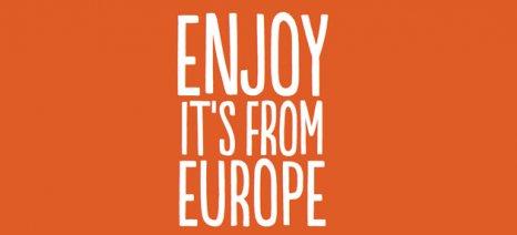 «Απολαύστε το, είναι ευρωπαϊκό»: 111 εκατ. ευρώ για την προώθηση προϊόντων το 2016