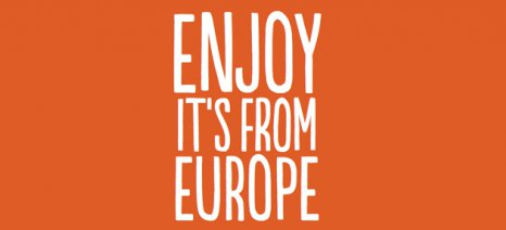 Ημέρα πληροφόρησης για τα νέα ευρωπαϊκά προγράμματα προώθησης αγροτικών προϊόντων στις 31 Ιανουαρίου στις Βρυξέλλες