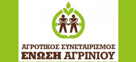 Ημερίδα για τα αιολικά έργα στις 27 Σεπτεμβρίου από την Ένωση Αγρίνιου