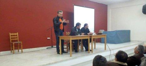 Ομάδα Παραγωγών οπωροκηπευτικών θέλει να ιδρύσει ο Α.Σ. Καρδίτσας «Η Νέα Ένωση»