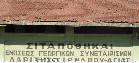 Δέκα χρόνια κάθειρξη για υπεξαίρεση 534 χιλ. ευρώ στον πρώην ταμία της ΕΑΣ Λάρισας-Τυρνάβου-Αγιάς