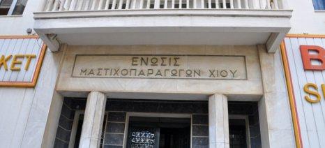 Συνάντηση του βουλευτή Χίου, κ. Μιχαηλίδη, με την Ένωση Μαστιχοπαραγωγών για όλα τα θέματα της οργάνωσης