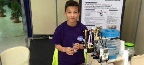 Εντεκάχρονος μαθητής κατασκεύασε ρομπότ παρασκευής τσαγιού