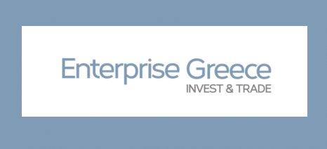 Το Enterprise Greece προωθεί το ελληνικό κρασί σε ΗΠΑ, Καναδά, Ελβετία, Ιαπωνία, Κίνας και Ν. Κορέα