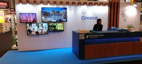 Έκτη σε συμμετοχές η Ελλάδα στη φετινή SIAL στο Παρίσι