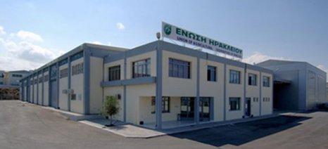 Καταστροφικός ο ΕΝΦΙΑ για τις συνεταιριστικές οργανώσεις της Κρήτης