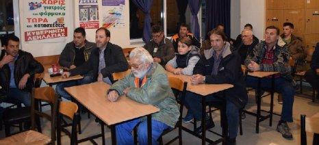 Εξόρμηση ανά χωριό από τη Δευτέρα για την ΕΟΑΣΚ και πανκαρδιτσιώτικη σύσκεψη στον Παλαμά στις 15 Γενάρη