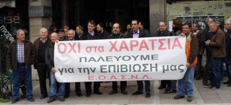 Στην Α΄ ΔΟΥ Λάρισας διαμαρτύρονται στις 28 Μαΐου οι αγρότες-μέλη της ΕΟΑΣΝΛ