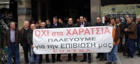 Κάλεσμα της ΕΟΑΣΝΛ στους αγρότες για το αποψινό συλλαλητήριο στη Λάρισα ενάντια στους πλειστηριασμούς