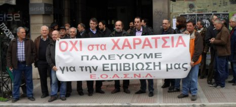Κινητοποιήσεις σε ΕΛΓΑ, ΟΠΕΚΕΠΕ και πρώην ΟΓΑ  Λάρισας αποφάσισε η ΕΟΑΣΝΛ για τις 28 Ιουνίου