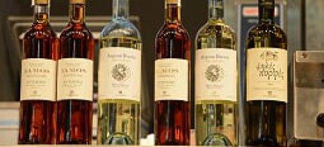 Στη HORECA 2019 τα κρασιά του Ε.Ο.Σ Σάμου
