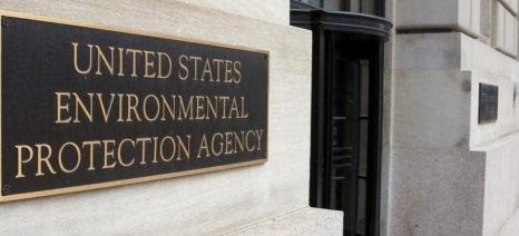 Νέες ποσοστώσεις για τη χρήση βιοκαυσίμων θα ανακοινώσουν οι ΗΠΑ