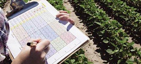 Παρέμβαση του ΚΚΕ στην Ε.Ε. για αποζημιώσεις και ιδιωτικοποίηση των αγροτικών ασφαλίσεων