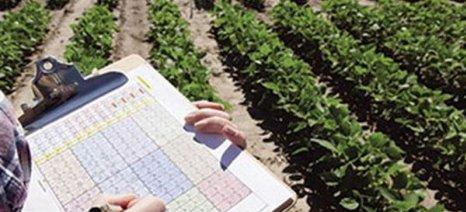 Πληρωμές αποζημιώσεων φυτικού και ζωικού κεφαλαίου 21,6 εκατ. ευρώ