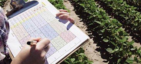 Λόγω του κορωνοϊού ο ΕΛΓΑ επιμηκύνει σε 25 ημέρες από 15 την προθεσμία για προσωρινή δήλωση ζημίας από παραγωγούς
