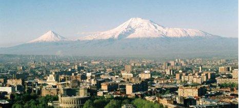 Επιχειρηματική Αποστολή ΕΒΕΑ στην Αρμενία