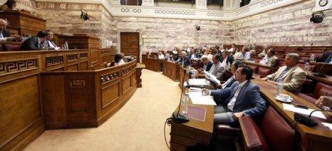 Πρώτη συζήτηση για τα βοσκοτόπια στη Βουλή - την άλλη εβδομάδα η συνέχεια