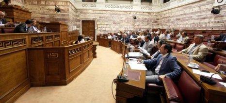 Στις 21 Απριλίου ψηφίζεται από την Ολομέλεια της Βουλής το νομοσχέδιο για τους συνεταιρισμούς