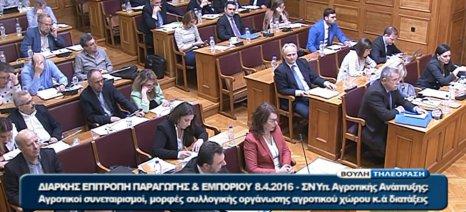 Συζήτηση στην Επιτροπή Παραγωγής και Εμπορίου για το γάλα και το γιαούρτι ζήτησε η ΝΔ