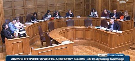 Σήμερα στις 4 μ.μ. συζητείται στην Επιτροπή Παραγωγής και Εμπορίου το νομοσχέδιο του ΥΠΑΑΤ για τη διακίνηση νωπών προϊόντων