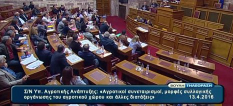 Οι διαφωνίες των 25 φορέων για το συνεταιριστικό νομοσχέδιο θα φέρουν αλλαγές