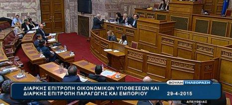 Σκληρή αντιπαράθεση στην Επιτροπή Παραγωγής και Εμπορίου για την ΕΒΖ