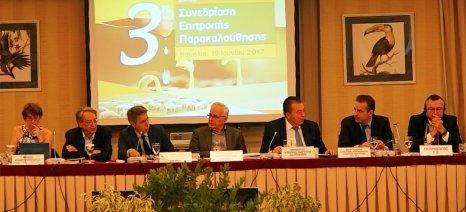 Έρχεται με τροπολογία η νομοθετική διάταξη για τα κριτήρια αναγνώρισης των Ομάδων Παραγωγών