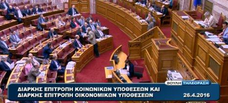 Με αγροτικό ενδιαφέρον η ακρόαση φορέων στη Βουλή για το Ασφαλιστικό και Φορολογικό Νομοσχέδιο