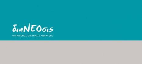 """Έρευνα της διαΝΕΟσις: Ευκαιρία για αναδιάρθρωση του συνεταιριστικού κινήματος μέσα από τις """"στάχτες"""" του"""