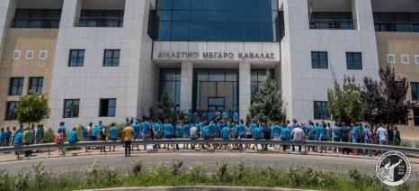 Συνολικά δέκα απολυμένοι από τα ELFE (πρώην ΒΦΛ) επέστρεψαν στη δουλειά τους, με τη δικαστική απόφαση