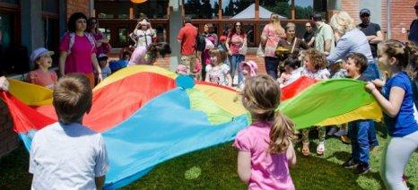 «Μέρα Μαγιού» την Κυριακή 12 Μαΐου στην Αμερικανική Γεωργική Σχολή