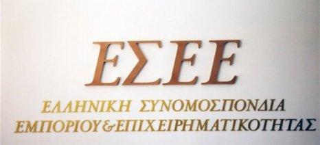 Επισημάνσεις για το φορολογικό σύστημα, από την ΕΣΕΕ