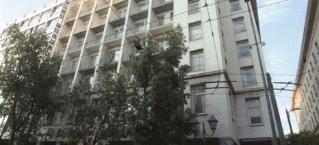 Παράταση δύο πλειοδοτικών διαγωνισμών για κτίρια του ΕΦΚΑ στο κέντρο της Αθήνας με σκοπό την αξιοποίησή τους ως ξενοδοχεία