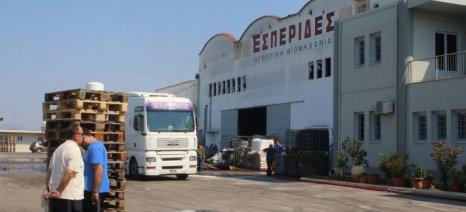 Επανεκκίνηση για το εργοστάσιο της ΕΑΣ Αργολίδας Εσπερίδες