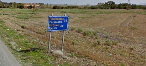 Υλοποιείται το έργο συντήρησης της Π.Ε.Ο. Θεσσαλονίκης-Πολυκάστρου-Ευζώνων