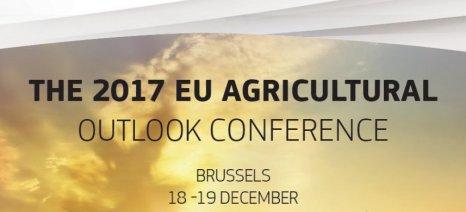 Πανευρωπαϊκή συνδιάσκεψη για τη γεωργία στις 18 Δεκεμβρίου στις Βρυξέλλες