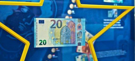 Κομισιόν: Κανονικά οι πληρωμές επιδοτήσεων και προγραμμάτων προς την Ελλάδα