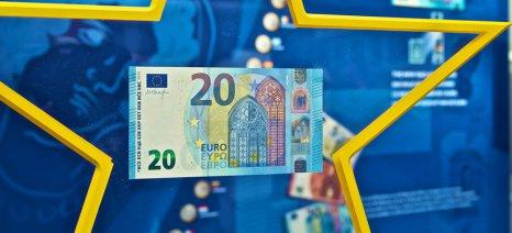 Δεν χρησιμοποιήθηκε το αποθεματικό κρίσεων του 2015 - 410 εκατ. ευρώ από την KΑΠ επιστρέφονται στους Ευρωπαίους αγρότες