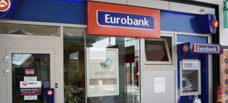 Απόκτηση μετοχών Eurobank από θυγατρικές της Fairfax