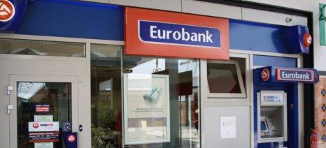 Τι απαντά η Eurobank στο ΑΚΚΕΛ για τις κατασχέσεις επιδοτήσεων και τι πρέπει να κάνουν οι ενδιαφερόμενοι